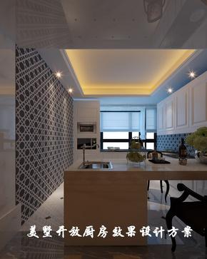 美墅复式厨房设计